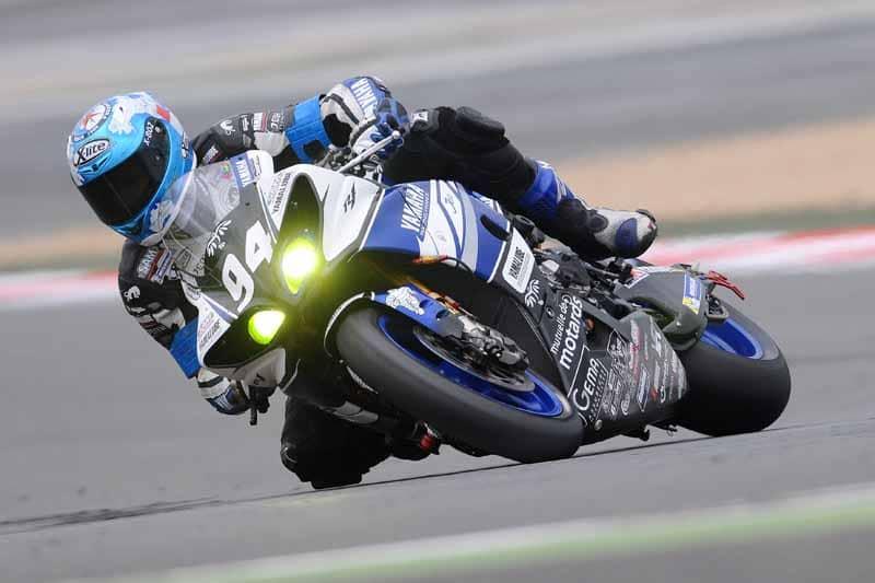 prix pantalon moto